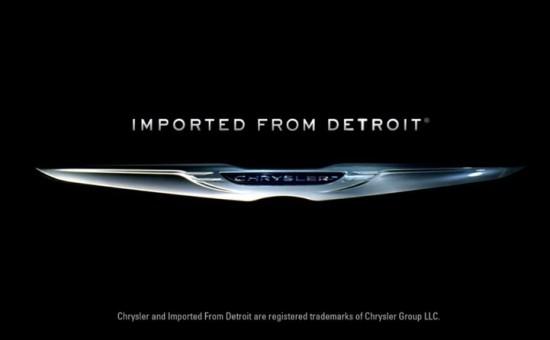 Chrysler_Exepectations