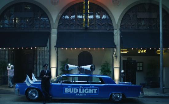 Bud Light Estamos